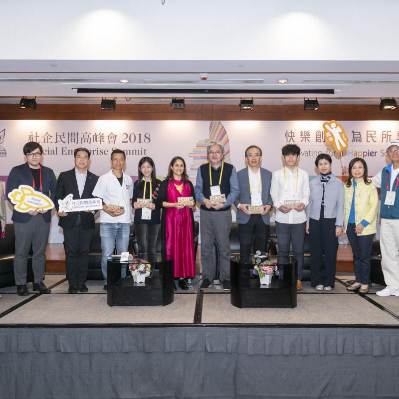 Group Photo of Social Enterprise Summit 2018 International Symposium Concludes